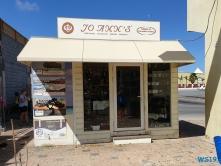 Ticketshop Oranjestad Aruba 19.04.06 - Strände der Karibik über den Atlantik AIDAperla